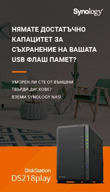 NAS устройство Synology DS218play