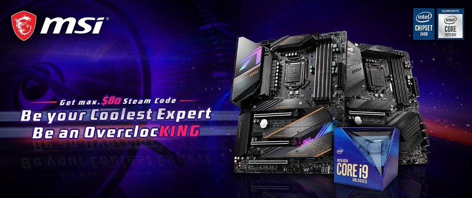 Промоция за дънни платки MSI Z490 + CPU Intel