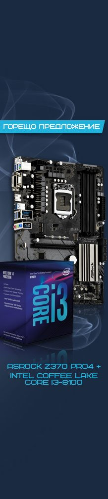 ASRock Z370 Pro4, LGA1151 + Intel Coffee Lake Core i3-8100, LGA1151