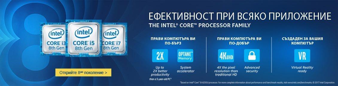 Процесори Intel 8th Gen Coffee Lake