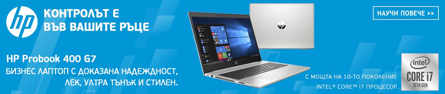 Специална цена за лаптоп HP ProBook 450 G7 2D349EA, сребрист, 15.6