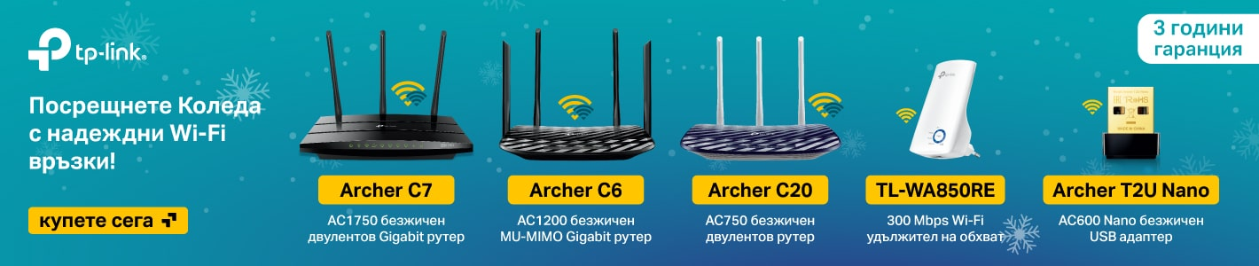 Мрежови продукти TP-Link