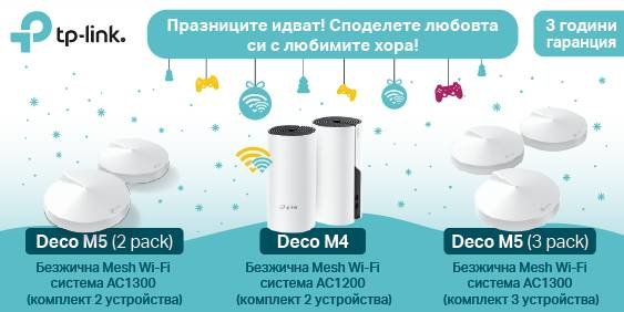 TP-Link Mesh systems