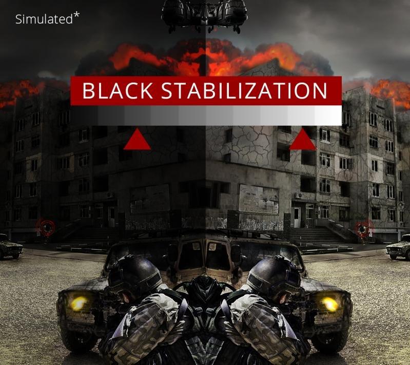 22 нива на стабилизация на черното