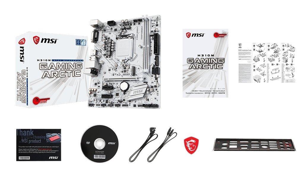 MSI H310M GAMING ARCTIC box content