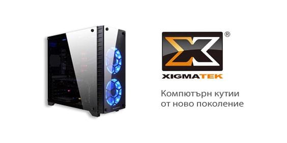 Компютърни кутии Xigmatek