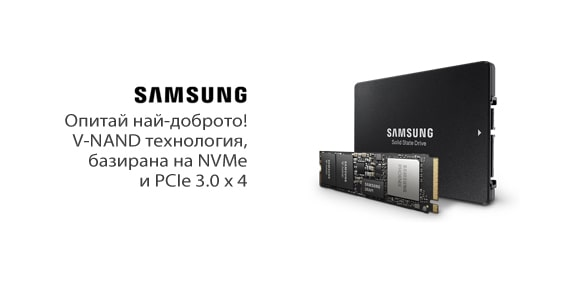 Оферти за SSD Samsung