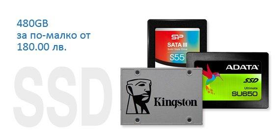 Нови, по-ниски цени на SSD