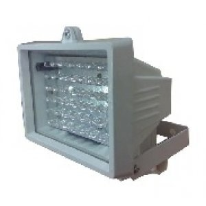 Projectors Viewse VS-IR60, Инфрачервен прожектор (снимка 1)