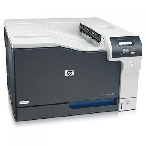 HP LaserJet Pro CP5225n, CE711A#B19 (снимка 1)