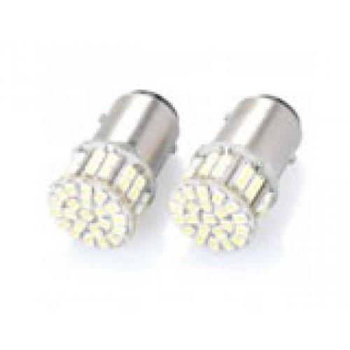 Авто крушка LED 1157 50д две светлини. 109432. Цена за един брой (снимка 1)