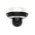 HikVision DS-2DE2A404IW-DE3, PTZ (IP камери)