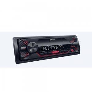 Аудио/Видео Плеъри Sony DSX-A210UI In-car Media Receiver with USB, червена подсветка (снимка 1)