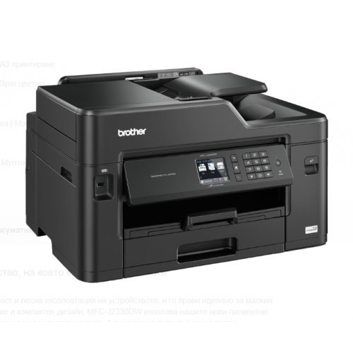 Принтер Brother MFC-J3530DW Inkjet Multifunctional (снимка 1)