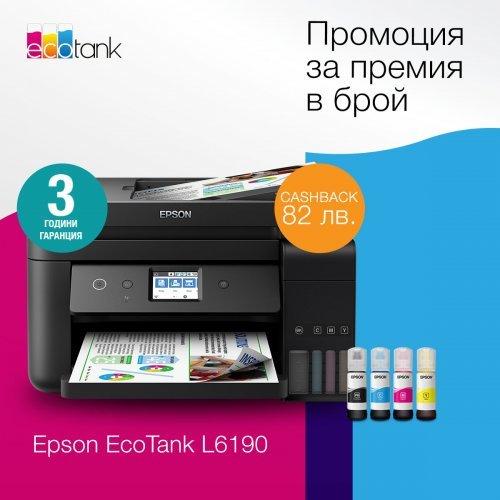 Принтер EPSON EcoTank ITS ET-L6190 WiFi MFP(Print, scan, copy, fax), C11CG19402 (снимка 1)