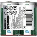 Philips Longlife батерия R14 C, 2-foil, R14L2F/10 (Батерии AA/AAA и други)