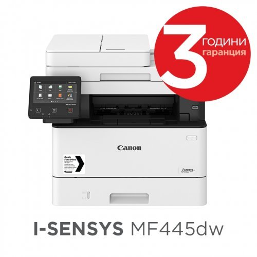 Принтер Canon i-SENSYS MF445dw Printer/Scanner/Copier/Fax (снимка 1)
