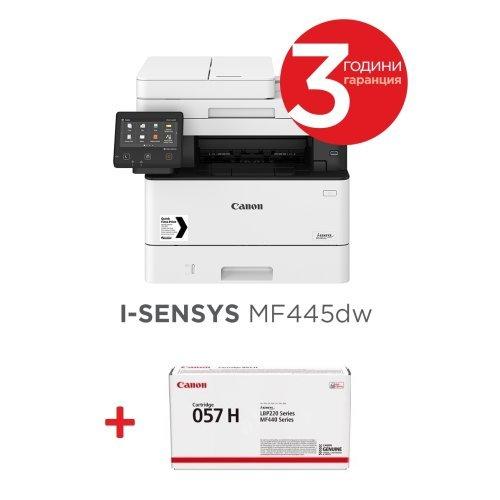 Принтер Canon i-SENSYS MF445dw Printer/Scanner/Copier/Fax + Canon CRG-057H (снимка 1)