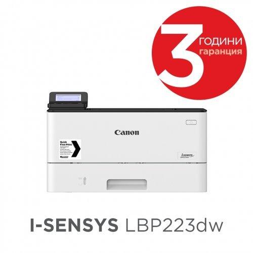 Принтер Canon i-SENSYS LBP223dw (снимка 1)