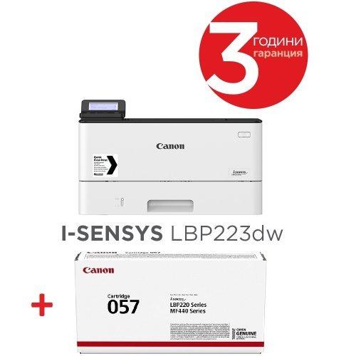 Принтер Canon i-SENSYS LBP223dw + Canon CRG-057 (снимка 1)