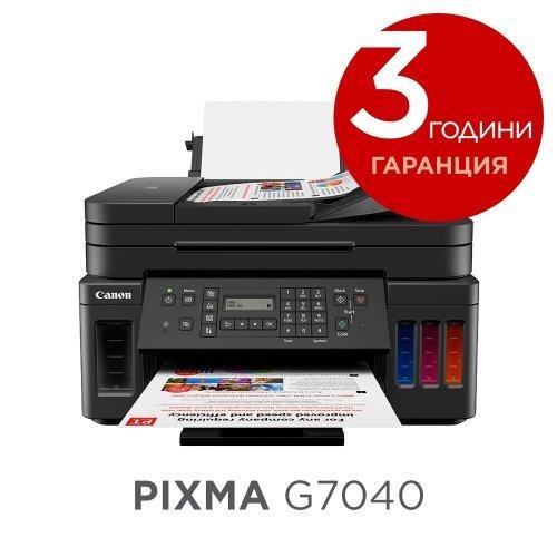 Принтер Canon PIXMA G7040 All-In-One, Fax, Black (снимка 1)