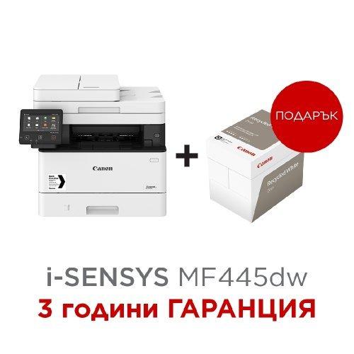 Принтер Canon i-SENSYS MF445dw Printer/Scanner/Copier/Fax + Canon Recycled paper Zero A4 (кутия) (снимка 1)