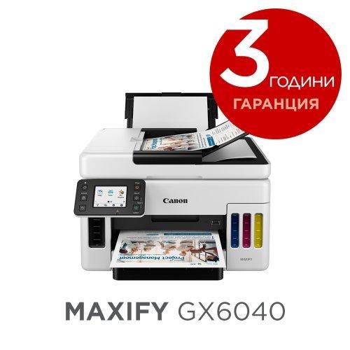 Принтер Canon MAXIFY GX6040 All-In-One, Black (снимка 1)