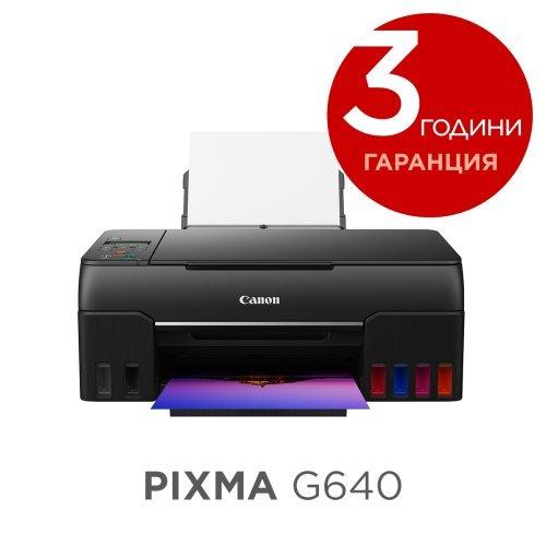Принтер Canon PIXMA G640 All-In-One, Black (снимка 1)