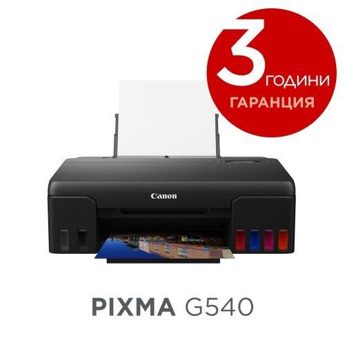 Принтер Canon PIXMA G540 (снимка 1)
