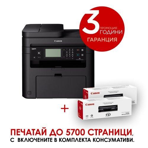 Принтер Canon i-SENSYS MF237w Printer/Scanner/Copier/Fax + две касети Canon CRG-737 (снимка 1)