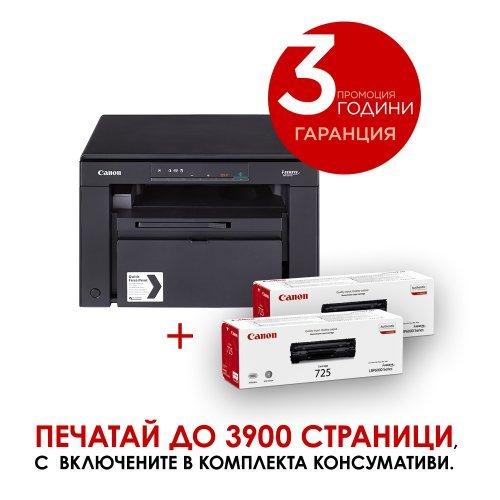 Принтер Canon i-SENSYS MF3010 Printer/Scanner/Copier + 2 броя тонер Canon CRG725 Toner Cartridge (снимка 1)