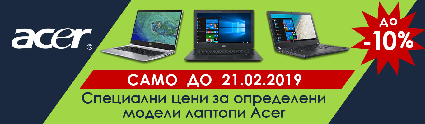Промоция на лаптопи Acer